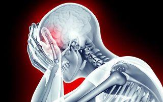 Сосудистая мальформация головного мозга