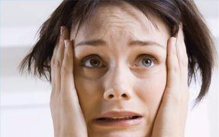 Панические атаки при ВСД — симптомы и лечение