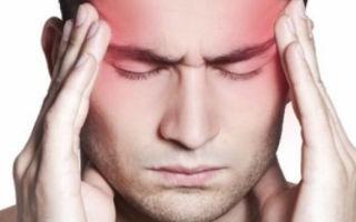 Головная боль в области лба висков и глазах