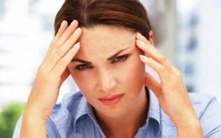 Причиын боли в голове и слабости