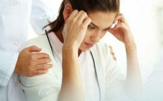 Симптомы и лечение кисты головного мозга