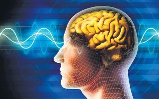 Симптомы, диагностика и лечение сотрясения мозга