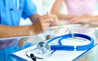 Симптомы признаки и лечение болезни Паркинсона