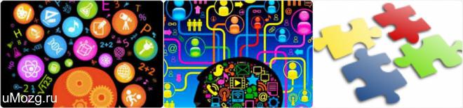 развивающие игры для мозга