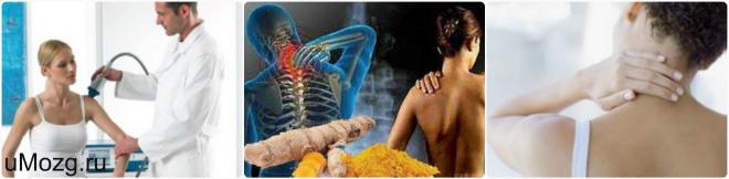 лечение фибромиалгии СПБ