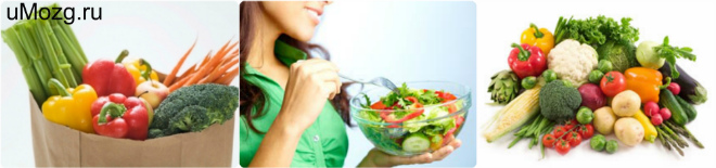Еда при эпилепсии