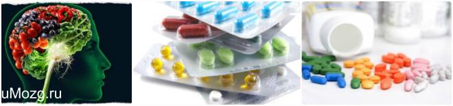 препараты для головного мозга
