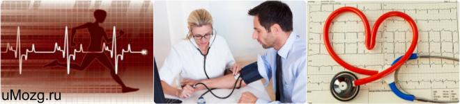 Классификация степени заболевания