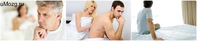 Приапизм у мужчин лечение