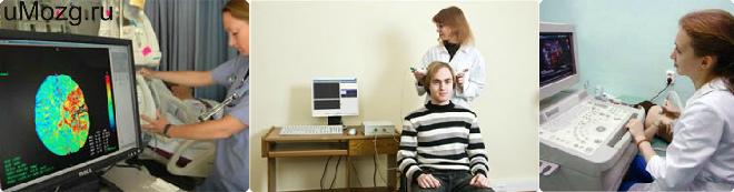 УЗИ головного мозга и сосудов