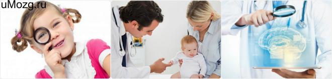 Лечить нервный тик у ребенка
