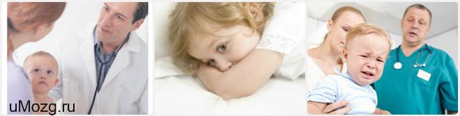 Фенилкетонурия лечение