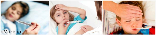 Лечение серозного менингита