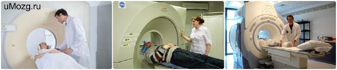 Ход процедуры МРТ