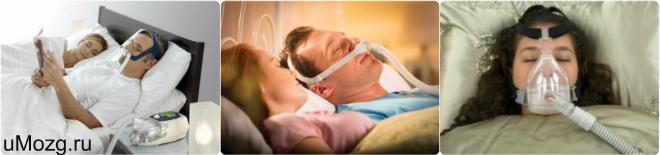 Лечить Апноэ сна
