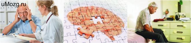 Психотерапия в лечении заболевания