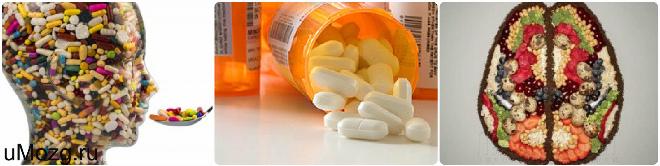 Таблетки для мозга головы