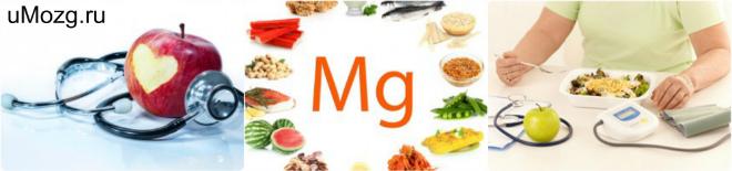 Какие продукты необходимо употреблять при эпилепсии