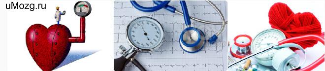 заболевание артериальной гипертензией определение, патофизиология, эндометрия
