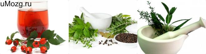 Народная медицина в лечении склеродермии