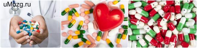 Действие лекарственных препаратов
