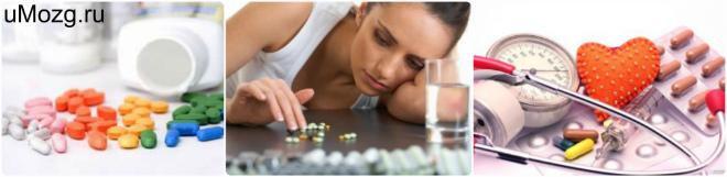 Лечение вегетососудистой дистонии избавиться навсегда