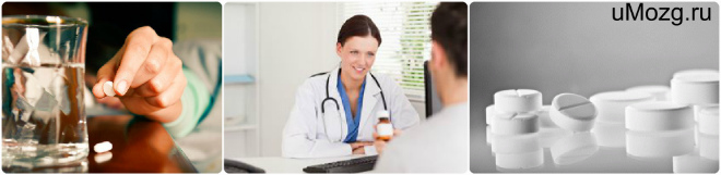 препараты от эпилепсии