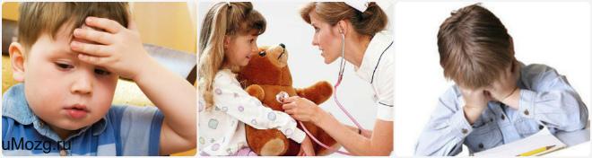 Лечение вегетососудистой дистонии у детей