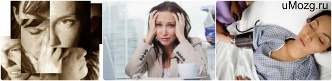 Симптомы возникновения гипертонического криза и его осложнения