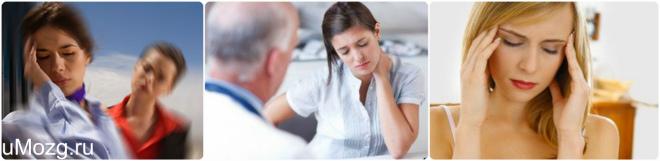 ВСД виды и лечение вегето сосудистой дистонии головного мозга