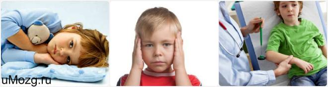 детская дистония
