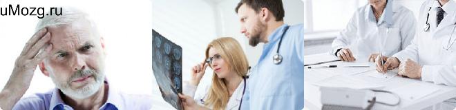 таблетка алемтузумаб в лечении рассеянного склероз