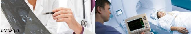 Подтверждение диагноза и лечение