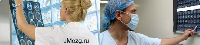Клинические проявления комы