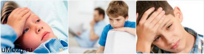Симптомы вегетососудистая дистония у детей