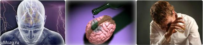 алкоголь при эпилепсии
