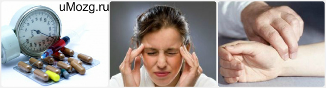 Какие симптомы при вегетососудистой дистонии
