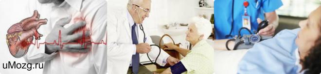 Лечение гипертонического криза при помощи народной медицины