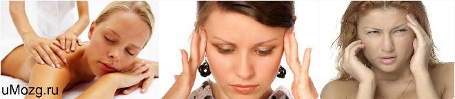 Симптомы фибромиалгии