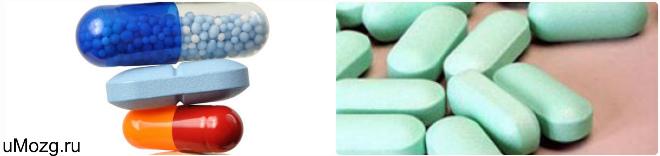 препараты для улучшения кровоснабжения головного мозга