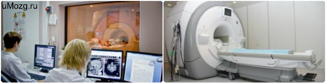 Как проводится МРТ?