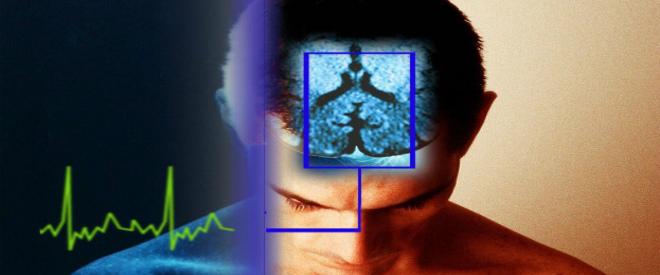 Расшифровка энцефалограммы