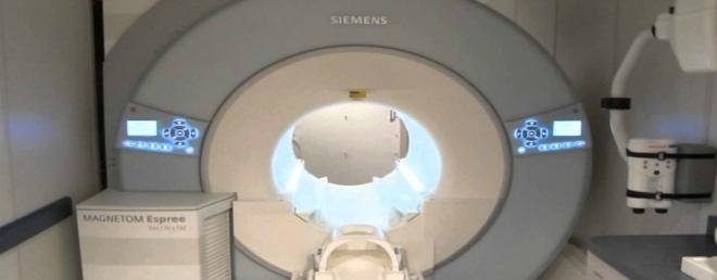 Виды конструкций МРТ